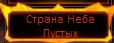 Безымянный132