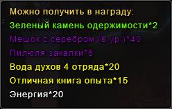 Сундукчистыхдуш10
