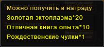 Чулкизадание1