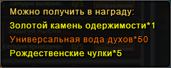 Чулкизадание4