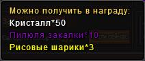 Кнзгшарики2