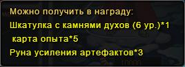 Чулкинаграда5