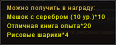 Кнгзшарики3