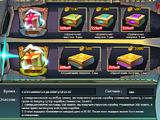 Странная Коробка
