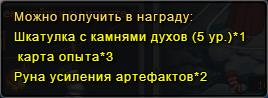 Чулкинаграда9