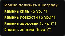 Чулкирейтинг4