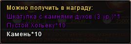 Кнгшарики2
