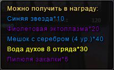 Сундукчистыхдуш6