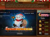 Карнавал Рождества