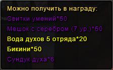 Сундукчистыхдуш9