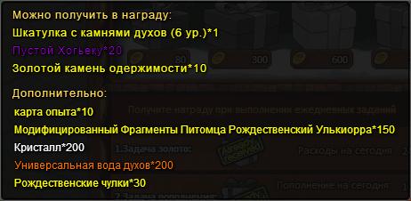 Подарок1600