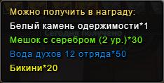 Сундукчистыхдуш2