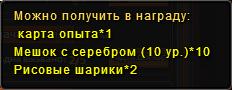 Кнгзшарики4