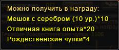 Чулкизадание5
