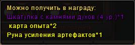 Кнгшарики3