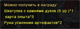 Чулкинаграда4