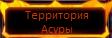 Безымян677777777777777777777
