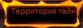 Безымян1555555555555555