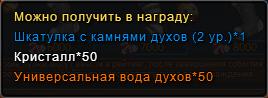 Чулкинаграда6