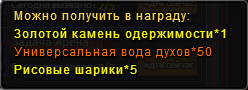 Кнгзшарики5
