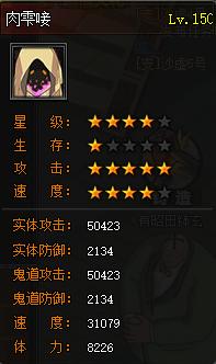 Minazuki cn