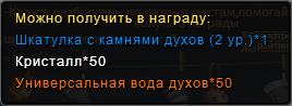 Чулкинаграда1