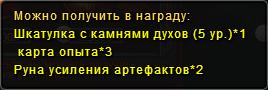 Кнгшарики4