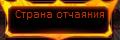 Безымянный1321222