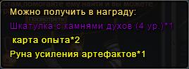 Чулкинаграда8