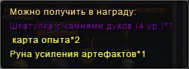 Чулкинаграда3