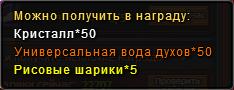 Кнгзшарики6