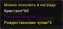 Чулкизадание3