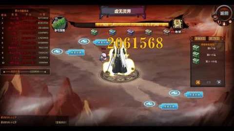 Босс Межсервера(сервер weibo)