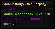 Сундукчистыхдуш4