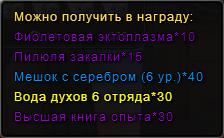 Сундукчистыхдуш8