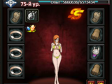 Красавица Орихиме/Эволюция