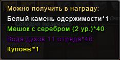 Сундукчистыхдуш3