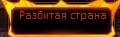 Безымян1