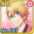 New Years Kurusu Syo icon