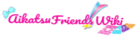 Wordmark aikatsu friends Wiki