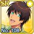 Shining Kingdom Aijima Cecil icon