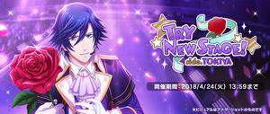 Event15 Shining Solo Series- Tokiya