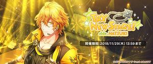 Event29 Shining Solo Series- Natsuki