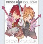Cover cross idol on