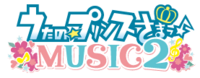 Logo music2