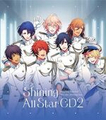 Cover shining all stars