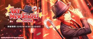 Event24 Shining Solo Series- Otoya