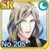 Force Live Camus icon