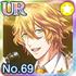 Shining Live Shinomiya Natsuki icon
