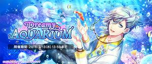 Event37 Dreamy Aquarium